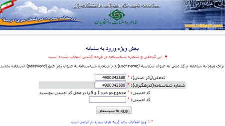 http://fasleasheghi.persiangig.com/atabat.JPG