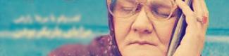 http://fasleasheghi.persiangig.com/poste%201%20shahrivar/film-magazine-27jul12.jpg